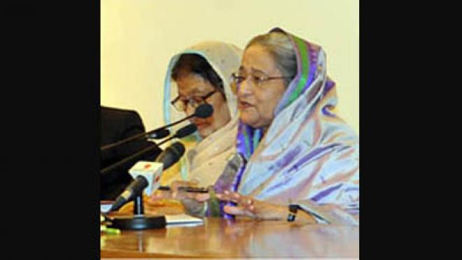Bangladesh will turn into a developed country by 2041