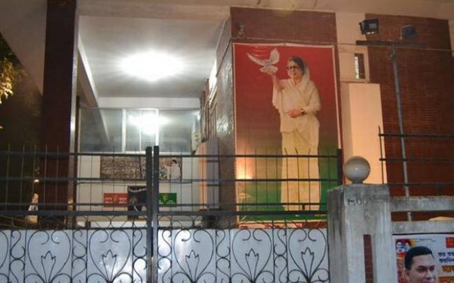 খালেদা জিয়ার কার্যালয়ের বাড়তি পুলিশ প্রত্যাহার