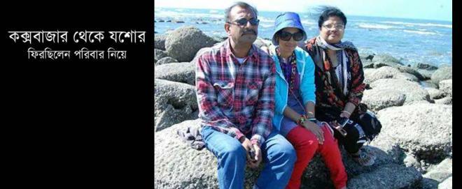 কুমিল্লা ট্রাজিডি: কেড়ে নিল বাবা-মেয়ের জীবন