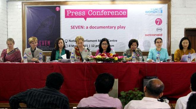 বিশ্বের আলোচিত ৭ নারীকে নিয়ে প্রামাণ্য চিত্র 'সেভেন'