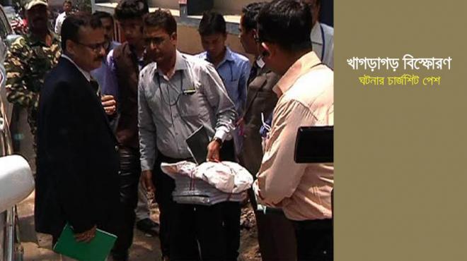 বাংলাদেশ সরকারকে উৎখাত করতেই বর্ধমানে জঙ্গি জাল: এনআইএ