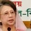 ভোট দিয়ে নীরব প্রতিশোধ নিন : খালেদা জিয়া
