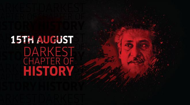 15th August: Darkest Chapter Of History